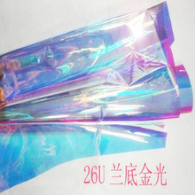 26mic JRB-2690-01 Angelina Fantasy Iridescent Film For Gift Warpping 1020mm W*100m L