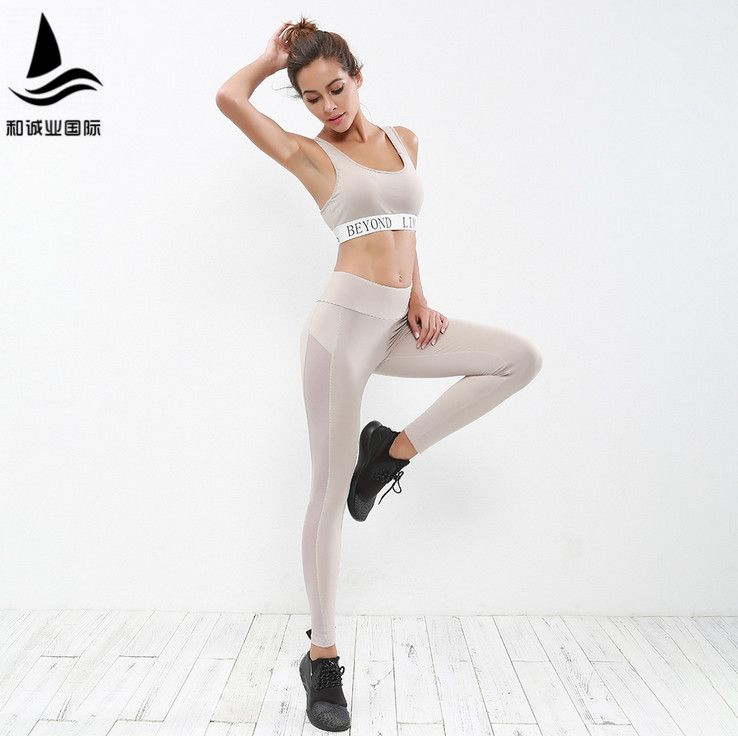 Women's Sports Suits Yoga Set Sports Wear Activewear For Women Sexy Sport Suit Fitness Clothing Sets Womens Gym Clothes