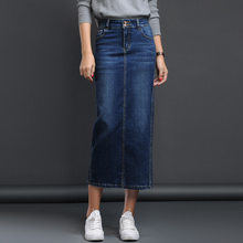 Fashion Spring Women Blue Black High Waist Denim Long Skirt Classic Vintage High Waist Split Bodycon Skinny Female Pencil Skirts(China)
