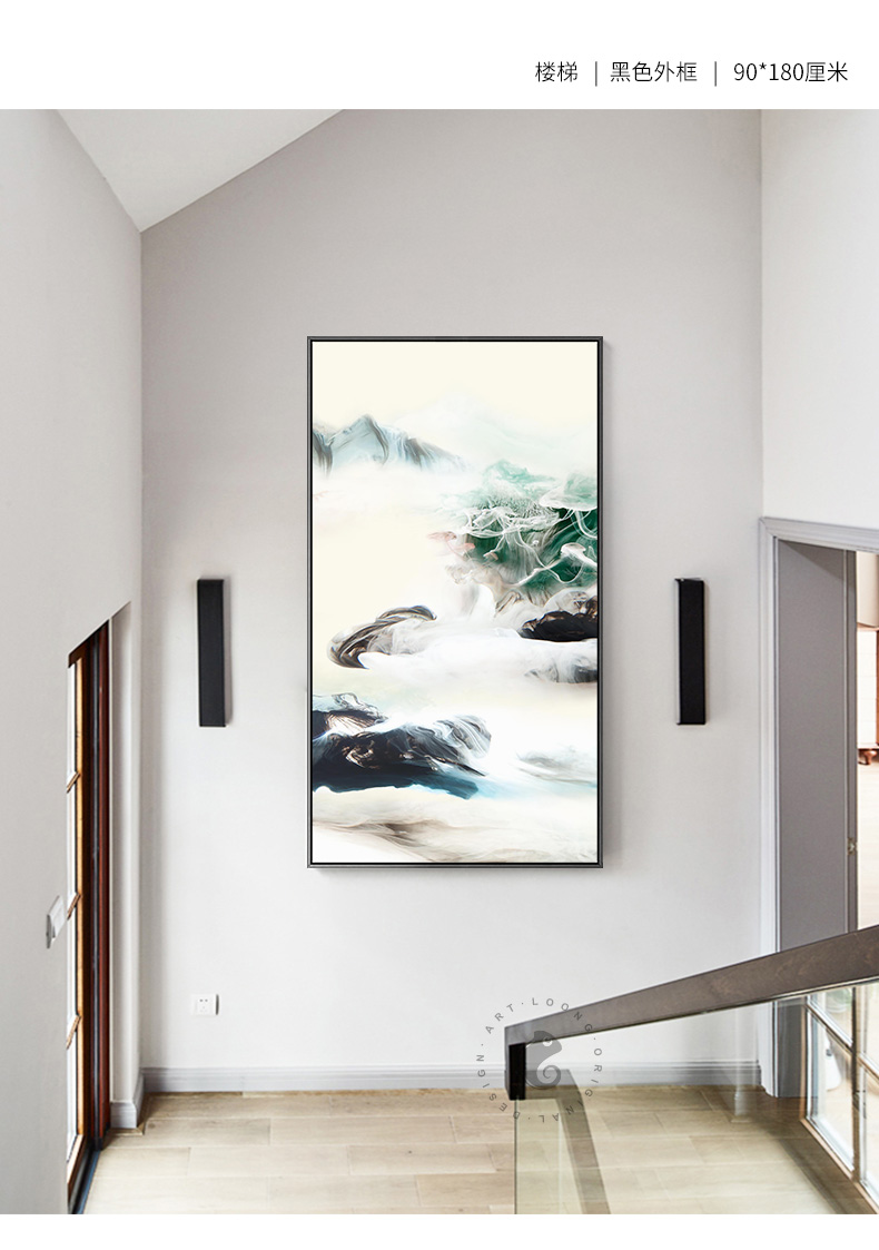 Chinese Traditional Zen Style Ink Painting Canvas Posters ...
