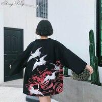 Традиционное японское кимоно obi новая feeling одежда kimomo японский кардиган кимоно Японские Женские haori V1286