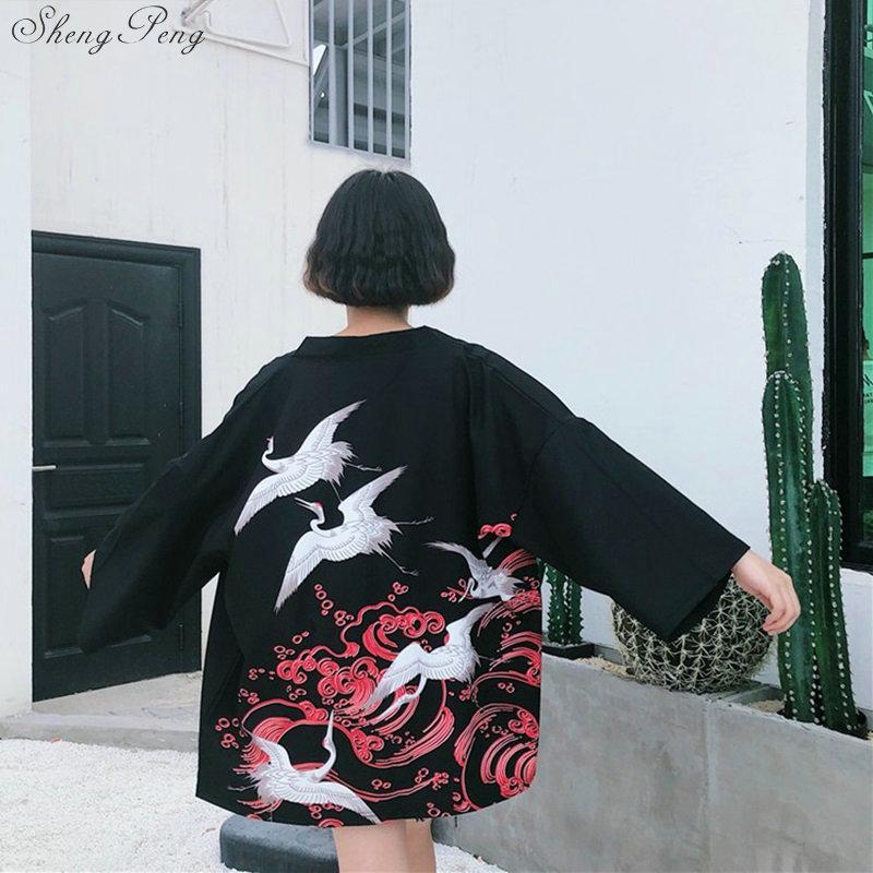 Japanese kimono traditional obi…