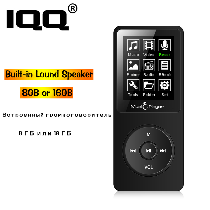 IQQ MP3 Player Built-in Speaker and 8G can expand up to 128G play 80h hifi Lossless sound Portable Walkman With FM radio /Record