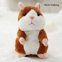 Милые ходячие кивающие хомяки детские плюшевые игрушки хомяк животные Обучающие игрушки BM88