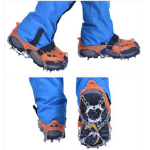 19 Crampons Pocket Antiskid Shoe Cover Stainless Steel Chain Hobnail Ice Catch Outdoor Snow Climbing Mountaineering Safety Tools(China)