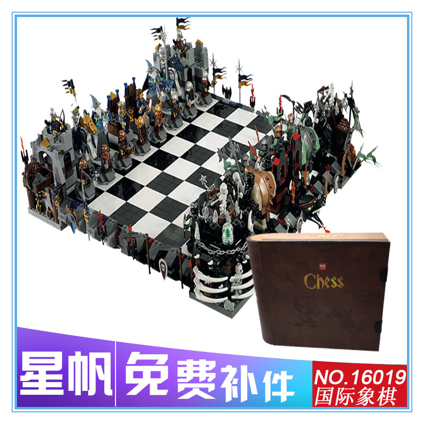 Lepin 16019 Movie Series 2745Pcs The Castle Giant Chess Set 852293 Building Blocks Bricks Educational Toys As Christmas Kid Gift new lepin 16008 cinderella princess castle city model building block kid educational toys for children gift compatible 71040