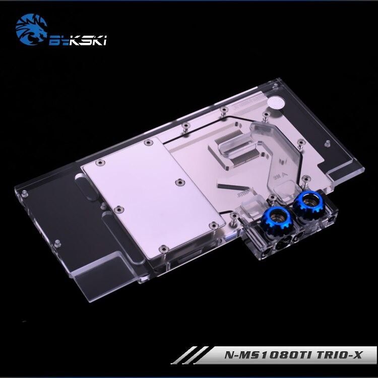 Bykski N-MS1080TI TRIO-X GPU Water Cooling Block for MSI GTX 1080 Ti GAMING X TRIO