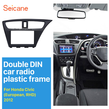 Seicane 2 Din Car Radio Fascia for 2012-2015 Honda Civic European RHD Stereo Install Dash Mount Panel Adaptor Reliable Quality