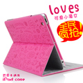 Lovely Cute Small Hag Cartoon Protective Bag for Apple iPad 2 3 4 Smart Stand Holder Flip Leather Case Cover for iPad4 wholesale