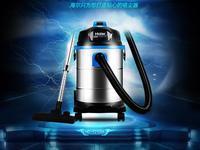 China guangdong haier molhado e seco doméstico aspirador de alta capacidade HC T2103A grande tambor tipo 15l escritório/villa/escola vacuum cleaner household vacuum cleaner haier vacuum cleaner -