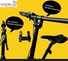 Xiaomi QICYCLE EF1 Электрический велосипед поднял высота ручки можно поднять вперед