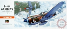 DIY Assemble 1/72 Model 00139 P – 40 N Aircraft Model Kits