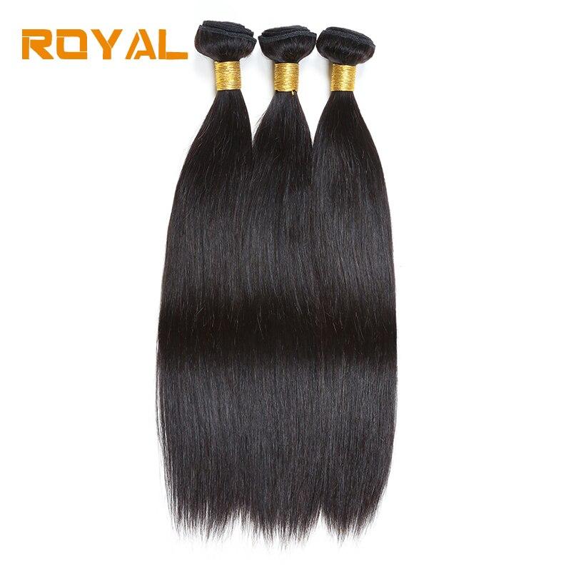 Королевский Малайзии прямой человеческих волос Natural Цвет 3 Связки один пакет NonRemy  ...