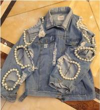 High street fashion jeans jacket women hollow out big hole pearl loose denim jacket
