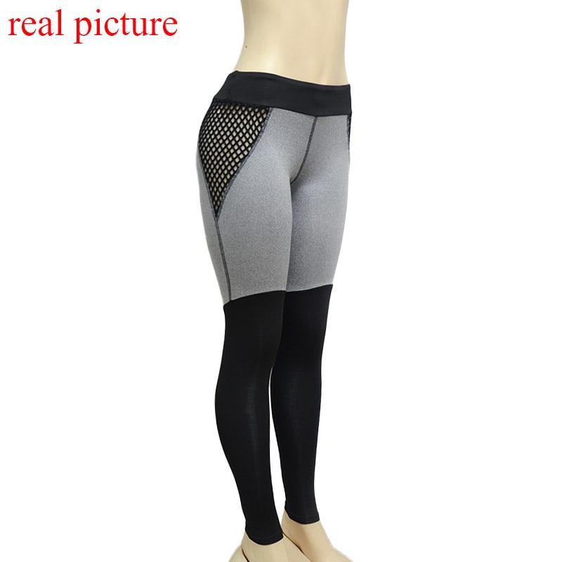 1bcb95ed0e569 Aliexpress.com : Buy Hot sale mesh splice fitness leggings trousers for women  athleisure 2018 jeggings grey black slim legging pants female elastic from  ...