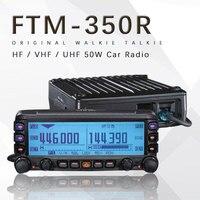 General YAESU FTM 350R Mobile Radio Transceiver UHF/VHF Dual Band Car Radio Station Professional Station FTM 350R Vehicle Radio