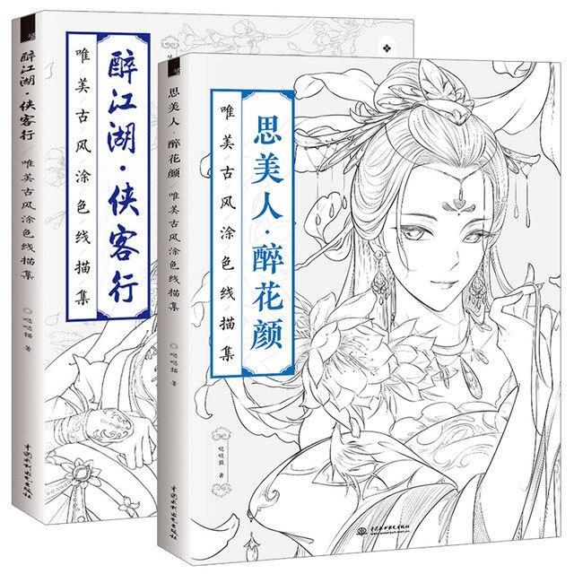 Super Sale E790 Chinois Coloriage Livre Dessin Au Trait Manuel