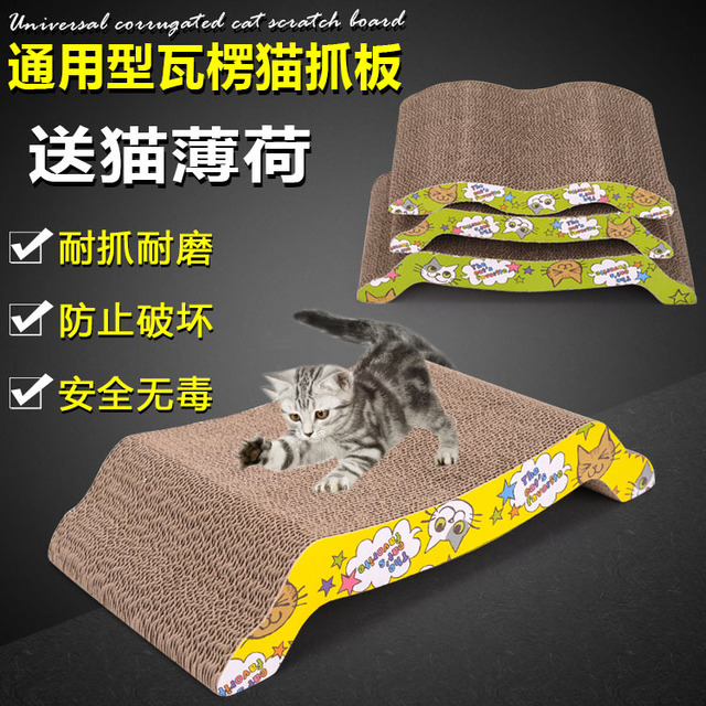 67b06008d9a2 Wave Grab Wear Corrugated Cats Favorite Sleep Board Scratching Post Pet  Product Supplies Yards Sand Mill