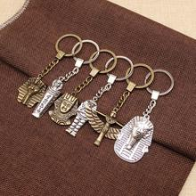 Religious Jewelry Egyptian Head Jewelry Egyptian Keychain Egypt Souvenirs Key Chain Women egyptian magic 118ml