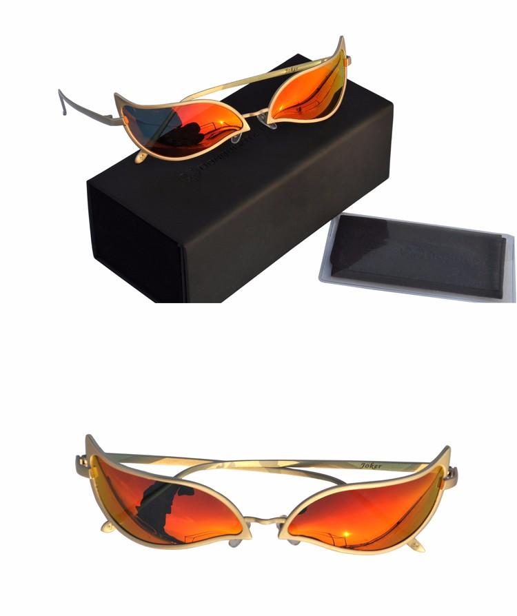 doffy's glasses