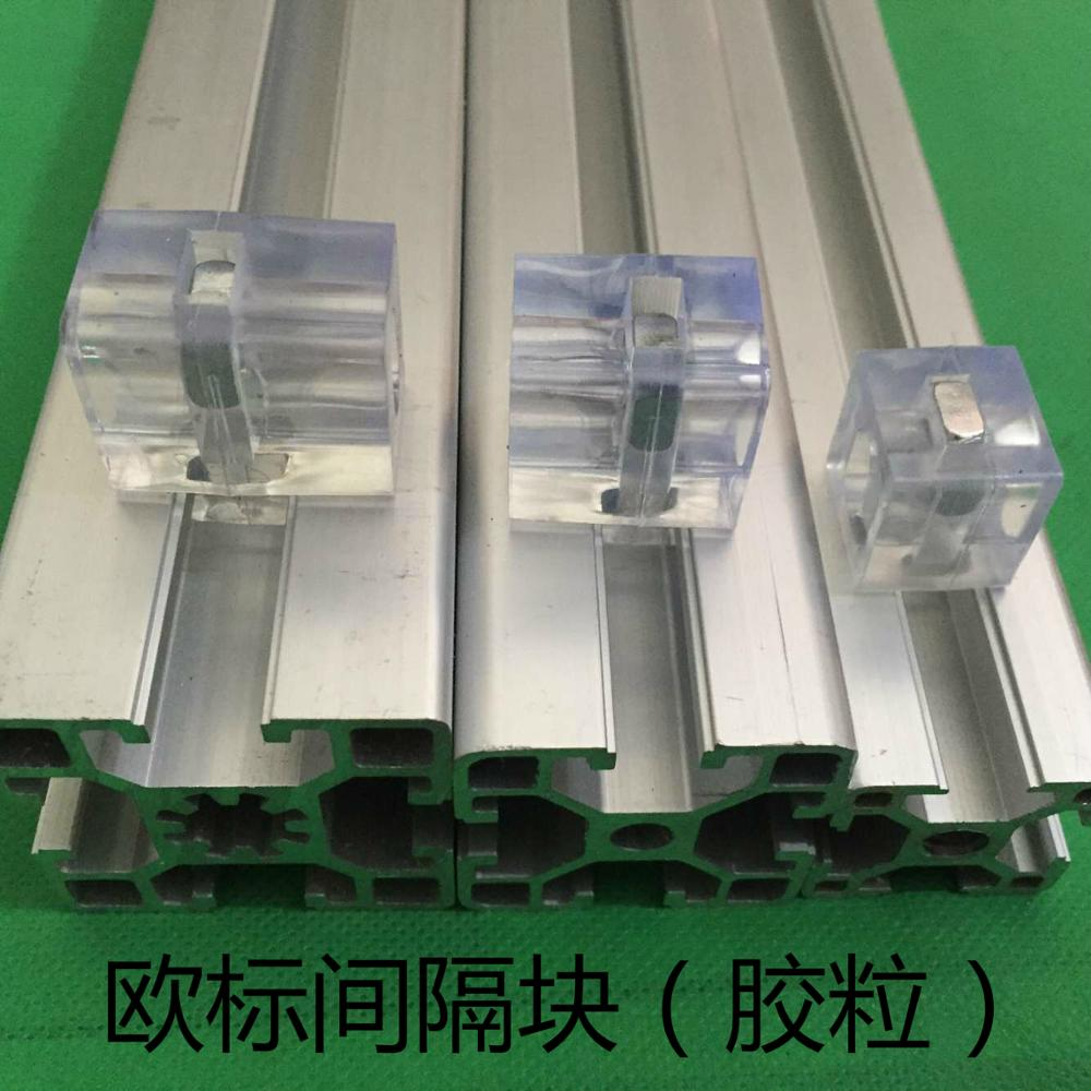 CNC Parts European Standard Aluminum Profile Fittings, Spacer Block, Spacer Fixing Piece For 3030/4040/4545 Profile