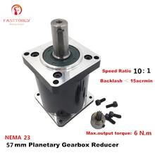 Высокая точность NEMA23 планетарный редуктор 15 acrmin планетарный редуктор соотношение 10:1 для NEMA23 57 мм сервопривод/шаговый двигатель 57XG-10