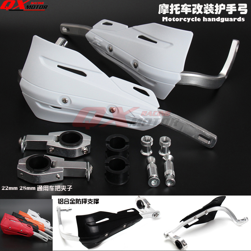 цена на Motorcycle handguards Hand Guards for CR CRF YZF KXF RMZ Kayo BSE Dirt Bike MX Motocross Enduro Supermoto OFF ROAD