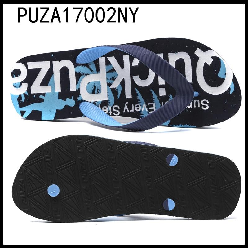 PUZA17002NY-S