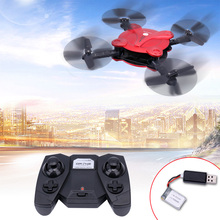 Drone X18 Hold Control