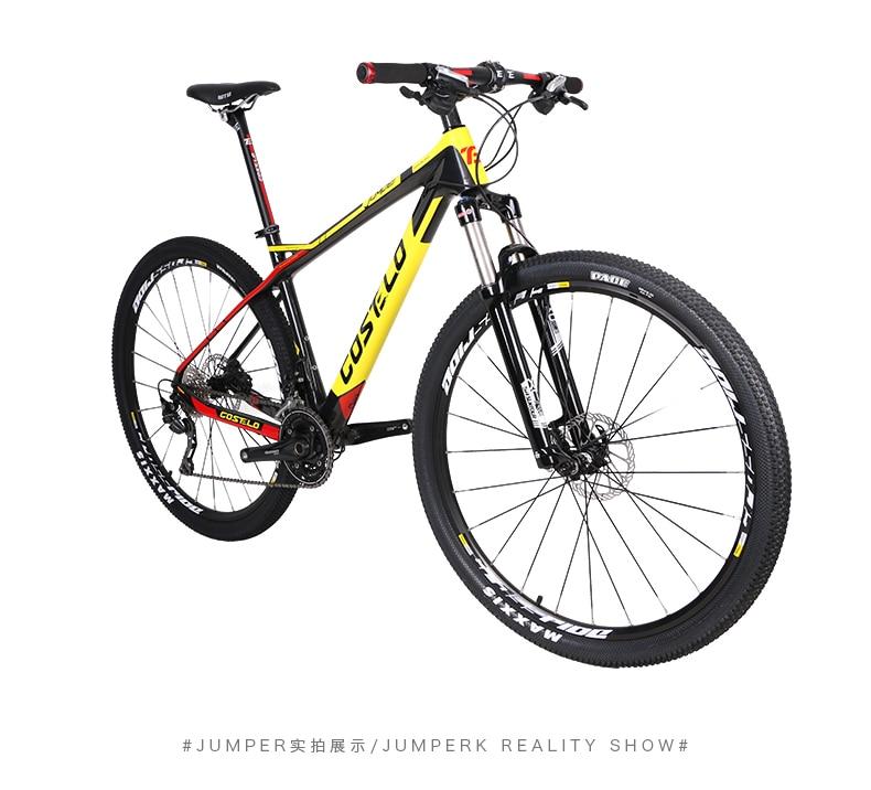 HTB1Eu9bXeLM8KJjSZFqq6y7.FXaa - 27.5/29inch carbon fiber mountain bicycle Pneumatic shock 30/ 33 velocity carbon fiber body light-weight Cross nation weapon MTB