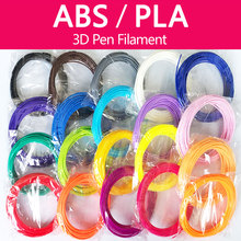 Quality product pla/abs 1.75mm 20 colors 3d pen filament pla abs plastic rainbo