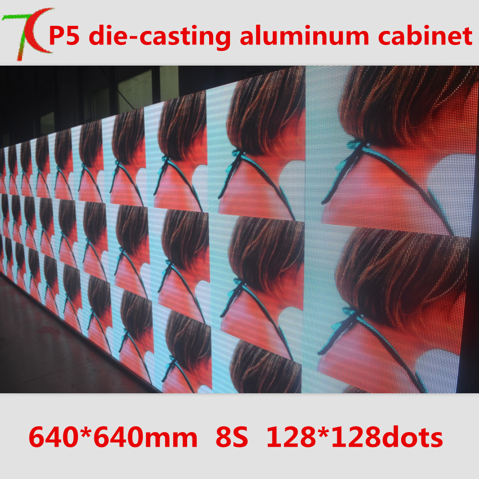 Watch 8scan P5 rental screen 640*640mm die-casting aluminium cabinet