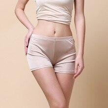 Pure Silk Underwear Pants Waist Ladies Knitted Silk Breathable Leggings