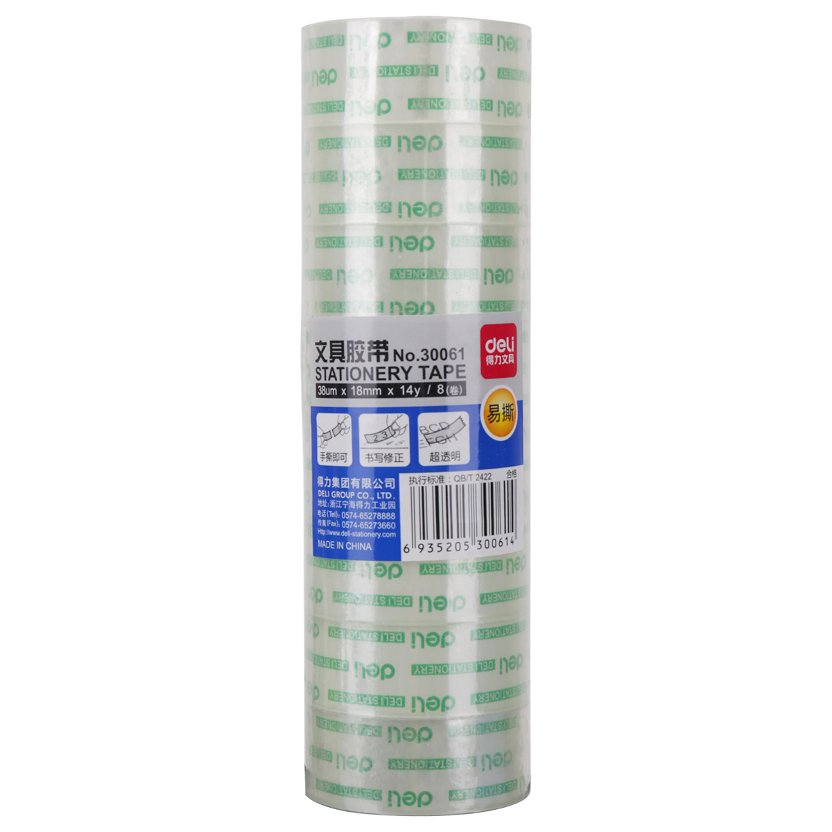Deli 8 Rolls Office Adhesive Tape Transparent Clear Washi Type Strong Stickey Stationery Office School Supplies deli heavy duty hole punch office school supplies stationery 0150