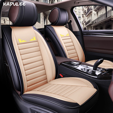KADULEE font b car b font seat covers for land rover freelander 2 emgrand ec7 lifan