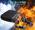 2016New product 2 in 1 150 w 12 v portable car car heater heating cooling fan Defrost demister ABS