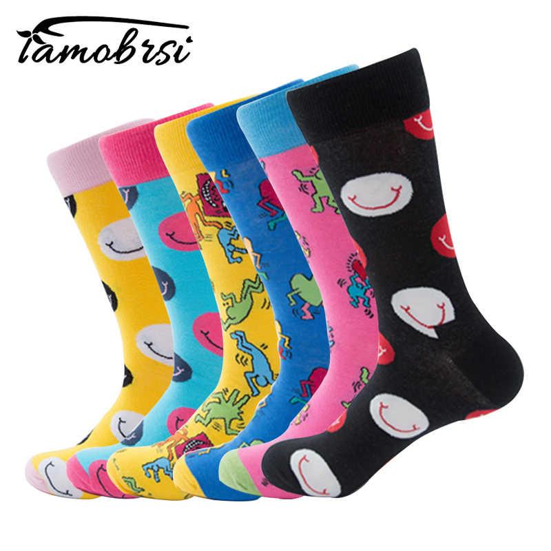 d9b79345dda6b Funy Colorful Cool Socks Happy Mens Novelty Loafer Cotton Men Socks Funny  Socks Premium Modern Socks