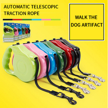 Pet Supplies Dog Leash Automatic Retractable Leash Harness Puppy Patrol Rope Walking Cat Traction Small Medium Dog Leash цены