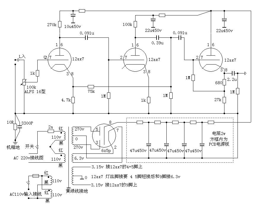 Marantz 7 Circuit Diagram Wiring Diagram
