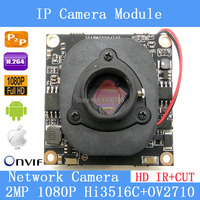 2.0MP IPC 1080P IR+CUT ONVIF P2P 1/2.7 HI3516C+OV2710 latest chip Night vision CCTV Network Surveillance HD IP camera Module