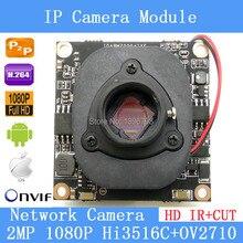 2.0MP IPC 1080P IR+CUT ONVIF P2P 1/2.7 HI3516C+OV2710 latest chip Night vision CCTV Network Surveillance HD IP camera Module