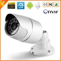 Full HD IP Camera 1080P Outdoor Security Camera 2MP Metal Bullet CCTV Camera IP Ultral Low