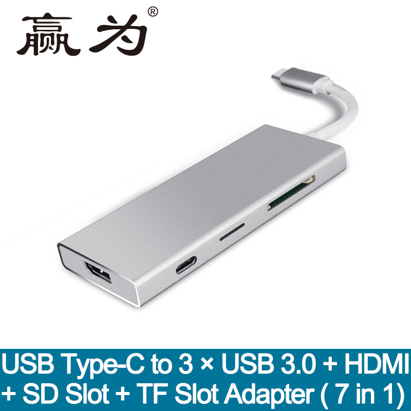 Aluminium 7 in1 Type-c HUB USB 3.1 TYPE-C to HDMI+HUB+PD+SD TF Card Reader Multi-port Adapter Converter for Data Transmission 668 usb 3 1 type c card reader