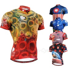 Life on track Men`s Short Sleeve Cycling Jersey W/ Non-slip Silicone Band & 3 Rear-pockets MTB Bike Clothing