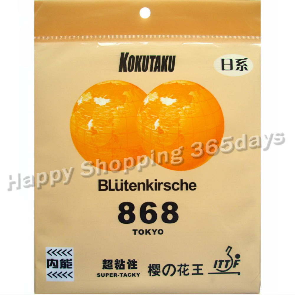 KOKUTAKU BLutenkirsche 868 TENSION SUPER TACKY Pips In Table Tennis Rubber For Racket Ping Pong