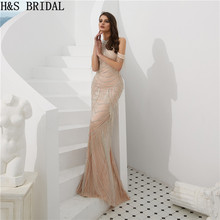 H S BRIDAL Evening Dress Nude Color Beading Tassel Formal