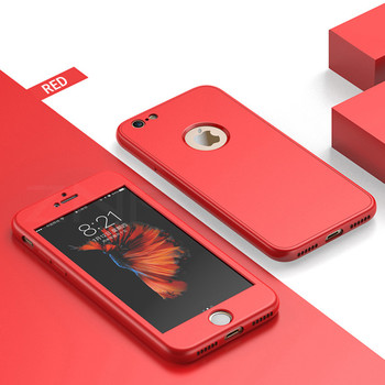 Full Cover iPhone 7 Case