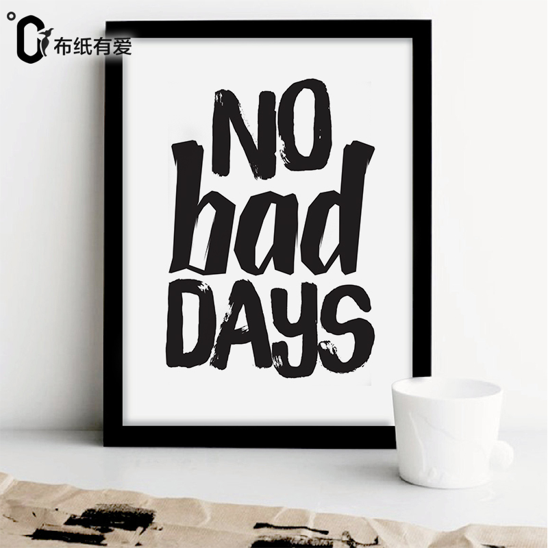 No bad days nordic black and white wall art quote prints minimalist bedroom decoration no frame in painting calligraphy from home garden on
