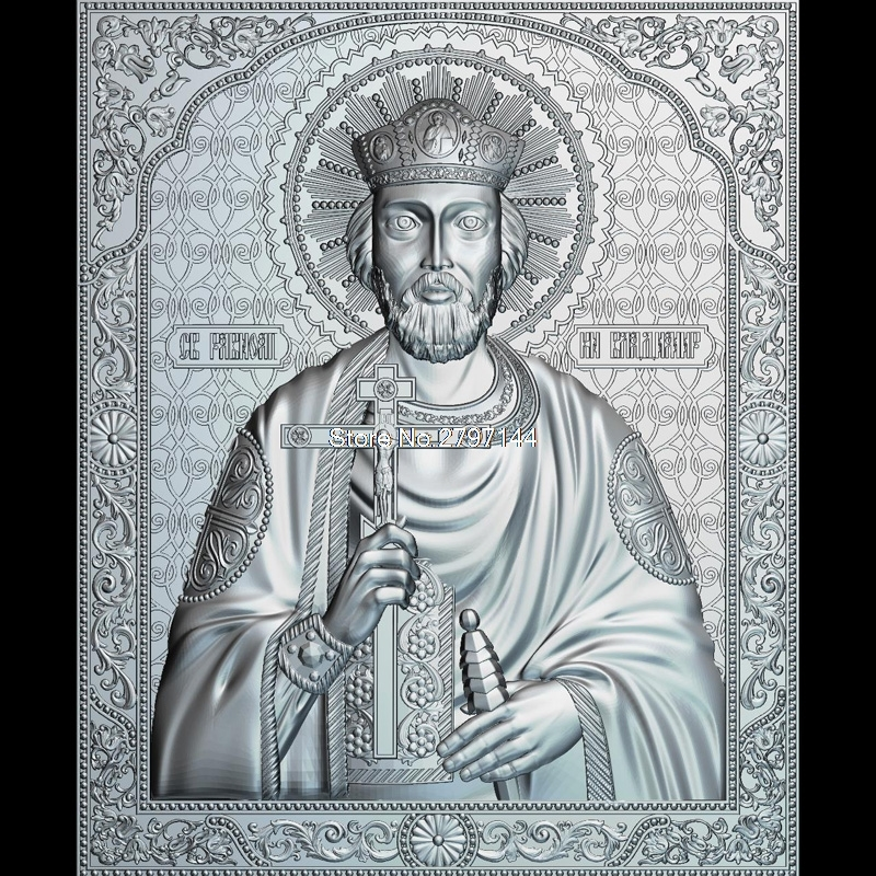 Orthodox Icon Of St. Prince Vladimir 3d Model For Cnc STL Format Religion 3d Relief Model STL Router 3 Axis Engraver ArtCam