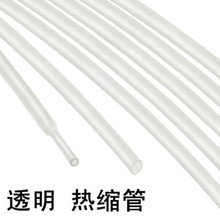 Sleeving-Wrap-Wire Shrinkable-Tubing Transparent 6mm 5mm 8mm Clear 2mm 3mm 1mm 4mm